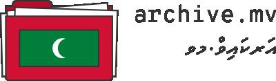 Archive MV